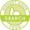 highest good food, vegan, vegetarian, omnivore, diet, food infrastructure, hoop houses, large scale garden, food forest, botanical garden, soil amendment